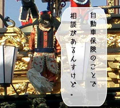 尾張津島の秋祭り