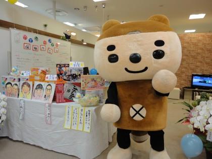 ★☆★☆ 刈谷店 OPEN ★☆★☆