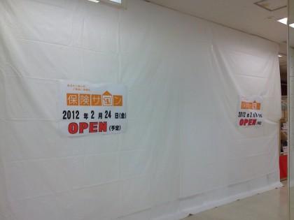 2月24日 刈谷店OPEN☆★☆