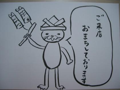 ヨシヅヤ蟹江店のGWイベント