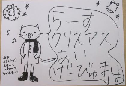 クリスマスソング★保険サロン蟹江店★