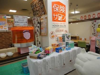 ☆☆1周年感謝祭開催 保険サロン刈谷店☆☆