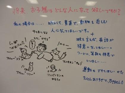 ☆★学資保険はお早めに 保険サロン刈谷店★☆