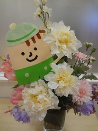 4月28日は何の日? 保険サロン名古屋吹上店