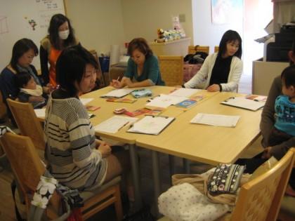 保険サロン名古屋植田店カラーセミナー開催しました