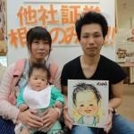 ♪♪ 5月18日(土)似顔絵イベント開催いたしました! 保険サロン刈谷店 ♪♪