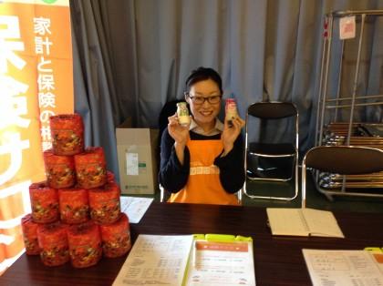 保険サロン名古屋守山店 「バレーボール大会イベント♪」
