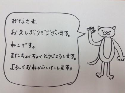 ひっそりとブログ再開★保険サロン蟹江店★