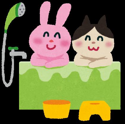 ☆保険サロン 刈谷店☆ 風邪に注意!