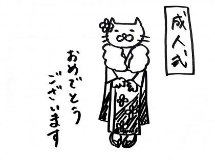 成人式★保険サロン蟹江店★
