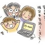◆◇医療費控除の申請って、私でもできるの?◇◆松山余戸店