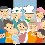 ◆◇住民税が引き上げられました◇◆松山余戸店