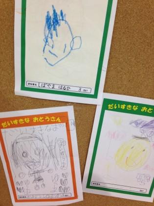 ★☆パパ似顔絵展☆★保険サロン八田店