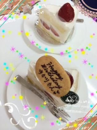 ★Happy  Birthday ★ 保険サロン名古屋植田店