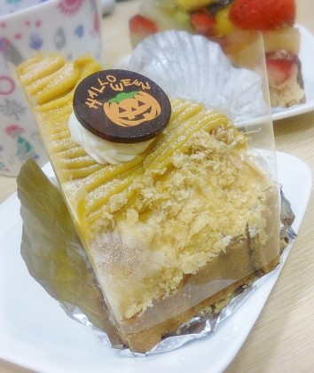♪Trick or Treat♪保険サロン津島北店