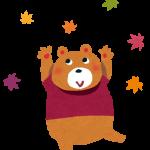 秋の紅葉★近場の見所 名古屋植田店