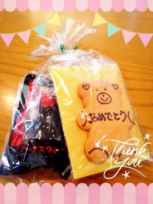 保険サロン名古屋守山店 「嬉しいプレゼント♡」