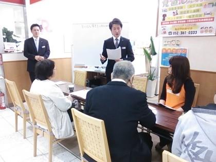 春の終活セミナーの感想・ご報告 保険サロン八田店