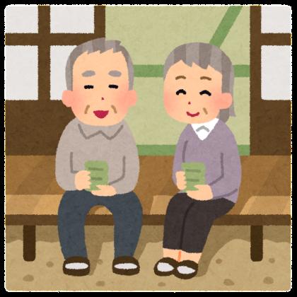 ◇◆意外に短い健康寿命◆◇ 保険サロン名古屋黒川店
