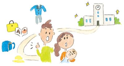 ママのための教育資金セミナーのご案内★保険サロン名古屋吹上店