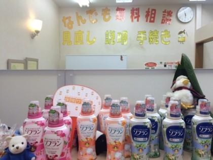 プレゼント交換 保険サロン八田店