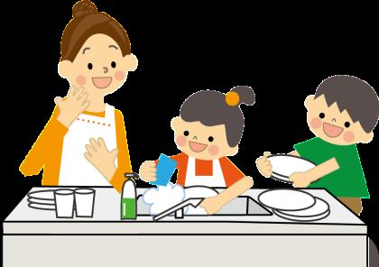 ★子供とのコミュニケーション「お手伝いでアップする5つの力」★ 保険サロン名古屋吹上店