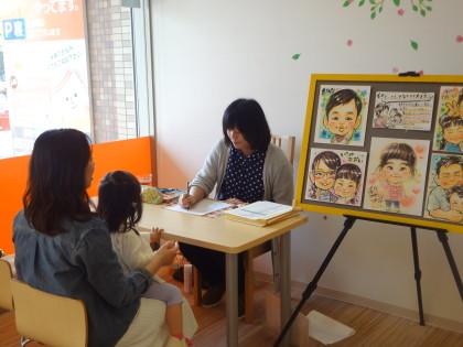 似顔絵イベントを開催しました♥♡ 保険サロン名古屋吹上店