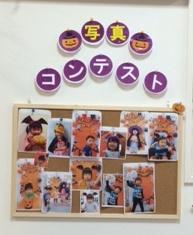ハロウィン写真コンテスト★ 保険サロン刈谷店