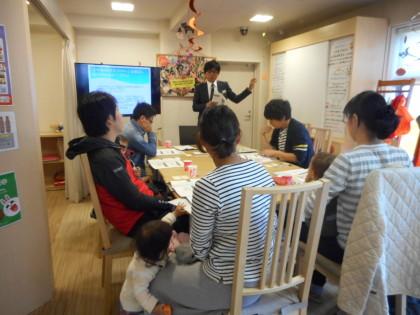 住宅ローンセミナーを開催しました☆★☆保険サロン名古屋守山店