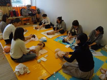 オイルベビーマッサージセミナーを開催しました☆保険サロン名古屋吹上店