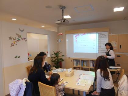 ♪年金定期便セミナーを開催しました♪ 保険サロン名古屋植田店